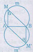 Bài toán quỹ tích, cung chứa góc-1