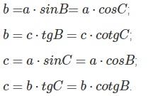 Một số hệ thức về cạnh và góc trong tam giác vuông-2