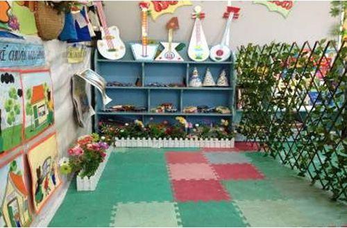 Biện pháp giúp trẻ mẫu giáo 3 - 4 tuổi tích cực tham gia hoạt động âm nhạc