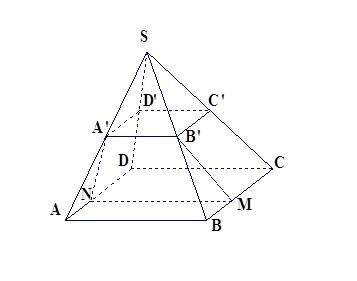 Cách chứng minh 2 đường thẳng song song trong không gian